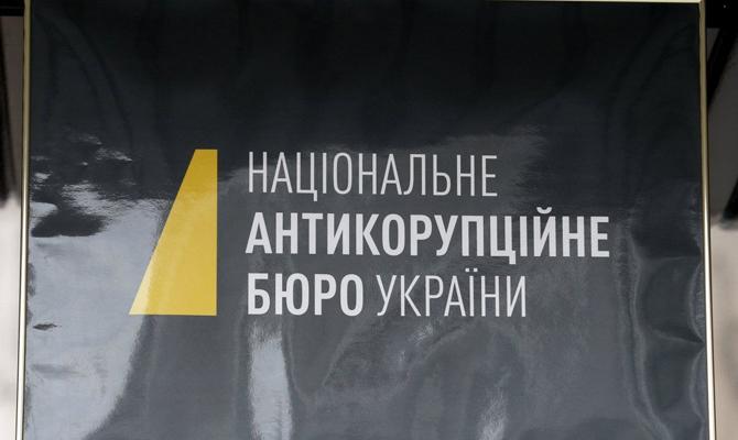 Евросоюз призвал отклонить законопроект о контроле над НАБУ