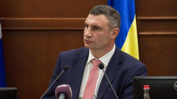 Кличко: Судьба долгов Киевэнерго перед Нафтогазом должна решаться на национальном уровне