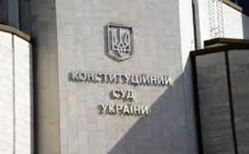 Ex-judge of ECHR from Ukraine Stanyslav Shevchuk elected Constitutional Court head