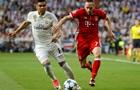 Бавария – Реал Мадрид: онлайн-трансляция матча