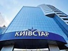 Киевстар оштрафован на 21 млн грн за недобросовестную конкуренцию, - глава АМКУ Терентьев