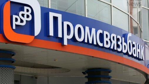 Кремль создает банк, который поможет уклоняться от санкций США, – Financial Times