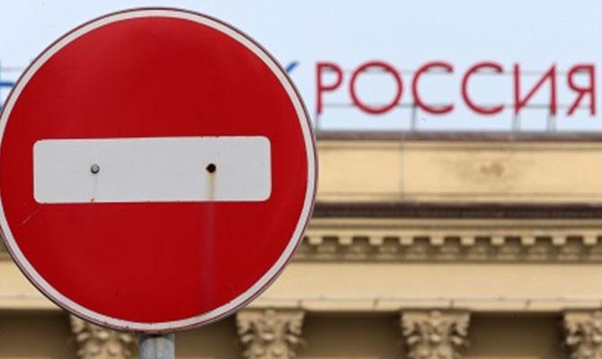 «Список Магнитского»: в Литве наложили санкции на 49 россиян