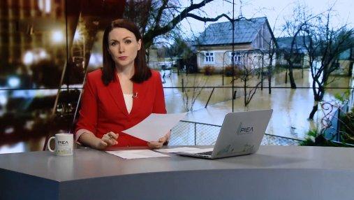 Итоговый выпуск новостей за 21:00: Дело Дыминского. Очередная победа Украины