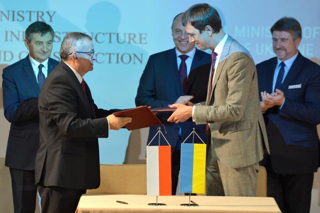 Польща й Україна підписали меморандум щодо проекту Віа Карпатія