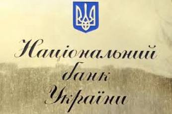 Грошова маса в Україні в лютому 2018 р скоротилася на 0,5 процентов