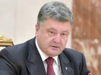 Більше десятка всесвітньо відомих компаній заявили про своє бажання брати участь в управлінні ГТС України
