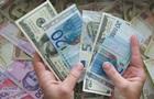 НБУ очікує від заробітчан $9,3 млрд грошових переказів