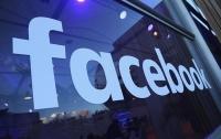 Facebook начал проверять фото и видео на подлинность