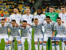 Киевское Динамо пропустило три мяча