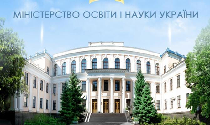 Ректору Сумского университета объявили выговор за практику студентов в Крыму