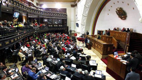 Парламент Венесуэлы лишили всех полномочий