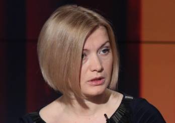 Ukraine hopes U.S. will help free hostages - Gerashchenko