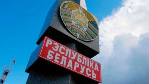 Сколько украинцев попросило убежища в Беларуси с начала года: назвали цифру