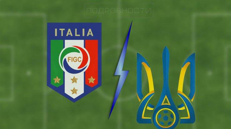 Италия - Украина: результаты матча (видео)
