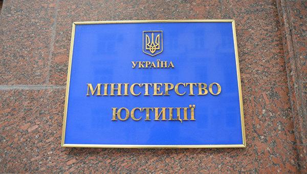 Минюст привлечет иностранцев для взыскания с Газпрома $6,4 млрд