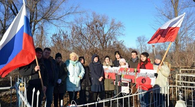 В Москве проходит съезд поляков России