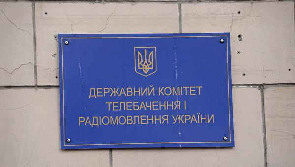 Названы радиостанции, которым можно не повышать квоты на украинский язык