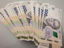 Самая большая премия составила более 7,3 млн грн