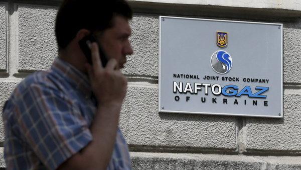 Прекращение транзита газа повышает вероятность конфликта с РФ – Нафтогаз