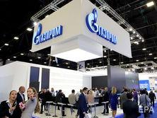 Украинский суд требует взыскать с Газпрома штраф