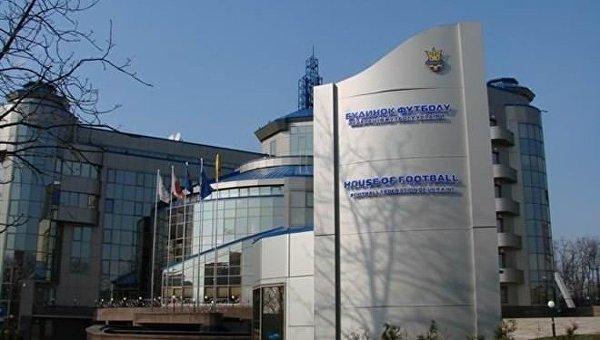 Федерация футбола Украины решила не участвовать в конгрессе ФИФА в РФ