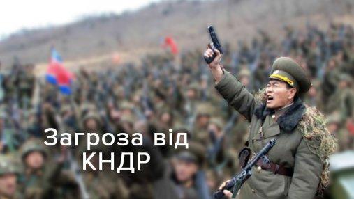 Страшный прогноз конгрессменов: КНДР владеет оружием, которое уничтожит 90 процентов американцев