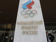 Российским спортсменам разрешили ехать на Олимпиаду