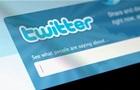 Twitter купила компанію для боротьби з  тролями