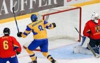 Украина выиграла чемпионат мира по хоккею