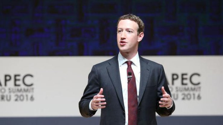 Скандал с Facebook: Цукерберг отреагировал на утечку данных