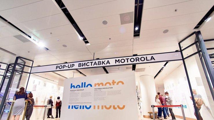 В Киеве проходит мультимедийная pop-up выставка Mobile Revolution