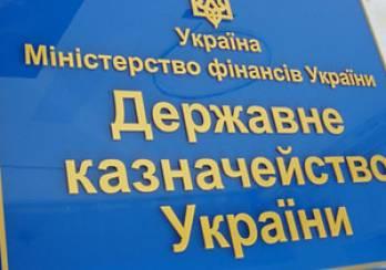 Держбюджет за I пів.-2018 виконано з дефіцитом 9,8 млрд грн