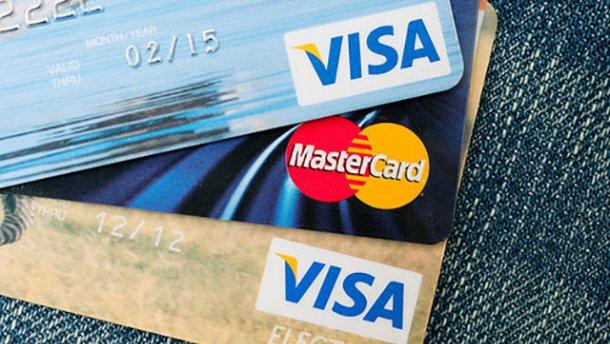 У Криму більше не обслуговуються картки Visa та MasterCard