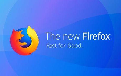 Mozilla выпустила самую быструю версию браузера Firefox