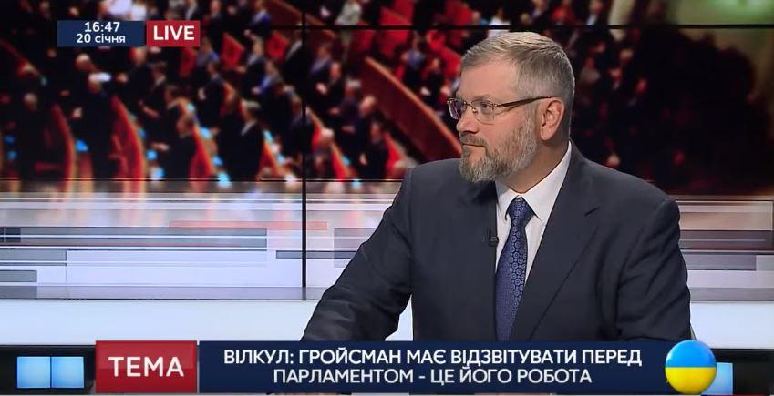 Квотная политика ЕС не выгодна Украине, и ее необходимо пересмотреть, - Вилкул