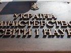Кабмін схвалив новий порядок державної атестації наукових установ