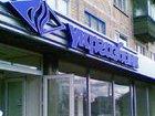 Задержана мошенница, завладевшая средствами Укргазбанка на сумму 250 млн гривен, - прокуратура