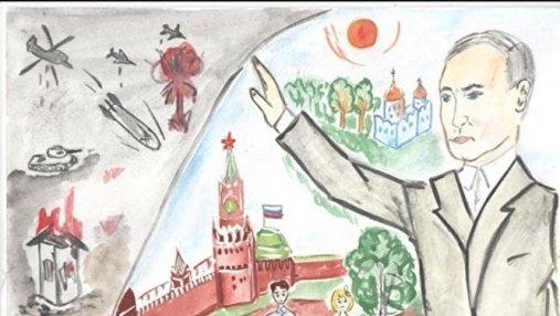 Российские школьники рисуют Путина: соцсети смеются над божественными изображениями президента
