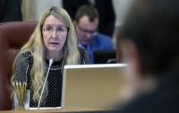 Супрун: в Украине отменят обязательные медосмотры для госслужащих