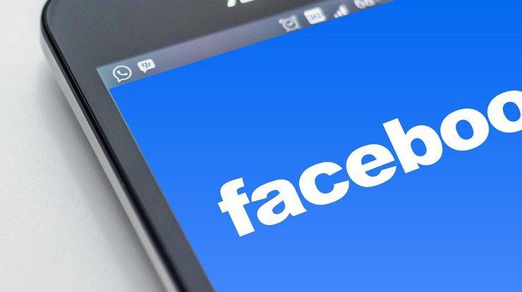 Скандал с Facebook: Цукерберга вызвали на допрос