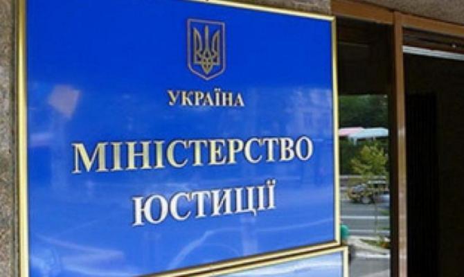 Минюст введет механизм наказания руководителей колоний и СИЗО