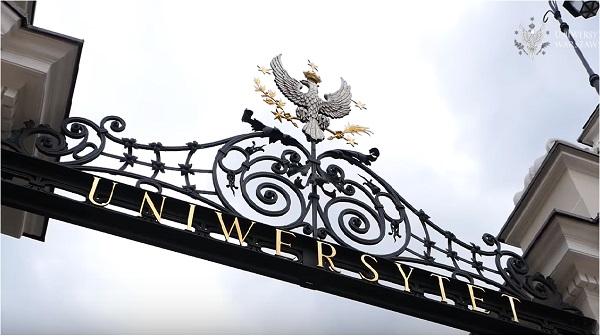 Два польских университета вошли в рейтинг 500 лучших вузов мира