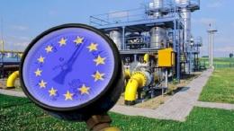 У кого Нафтогаз Украины сможет закупать газ за деньги ЕБРР