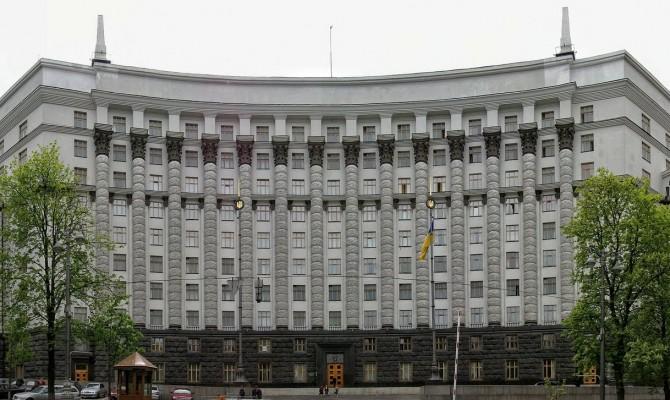 Кабмин уволил первого замглавы Госрезерва