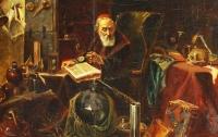 Алхимики обнаружили амулет XVII века