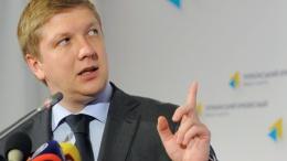 Взрыв на станции Баумгартен не повлияет на поставки газа украинцам — Коболев