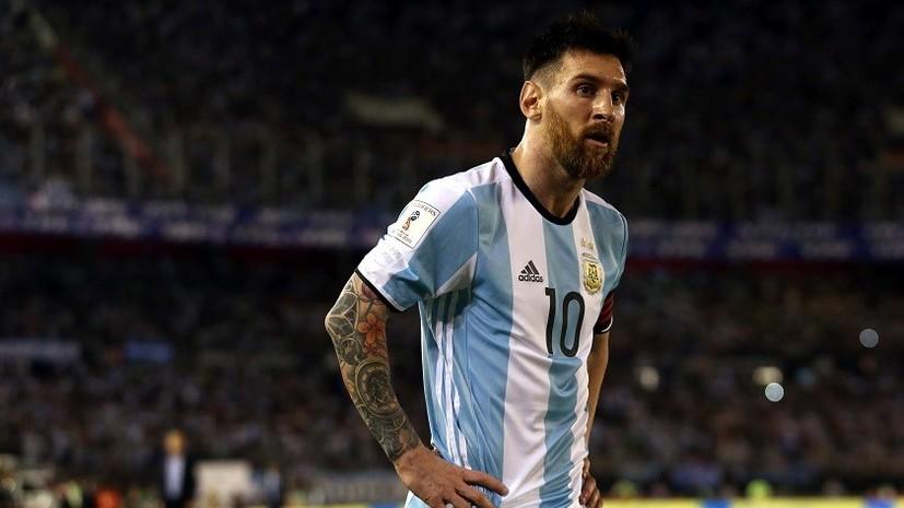 Футбол: Я всегда мечтал стать чемпионом мира, - Месси