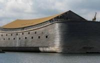 Ученые приступили к созданию Ноева ковчега