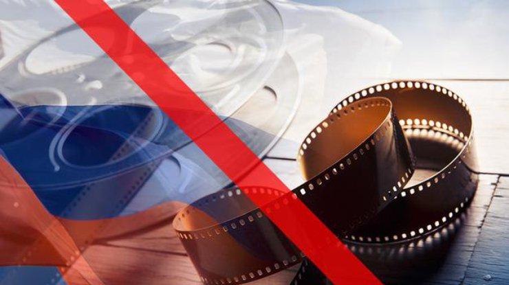 В Украине запретили еще 3 российских фильма